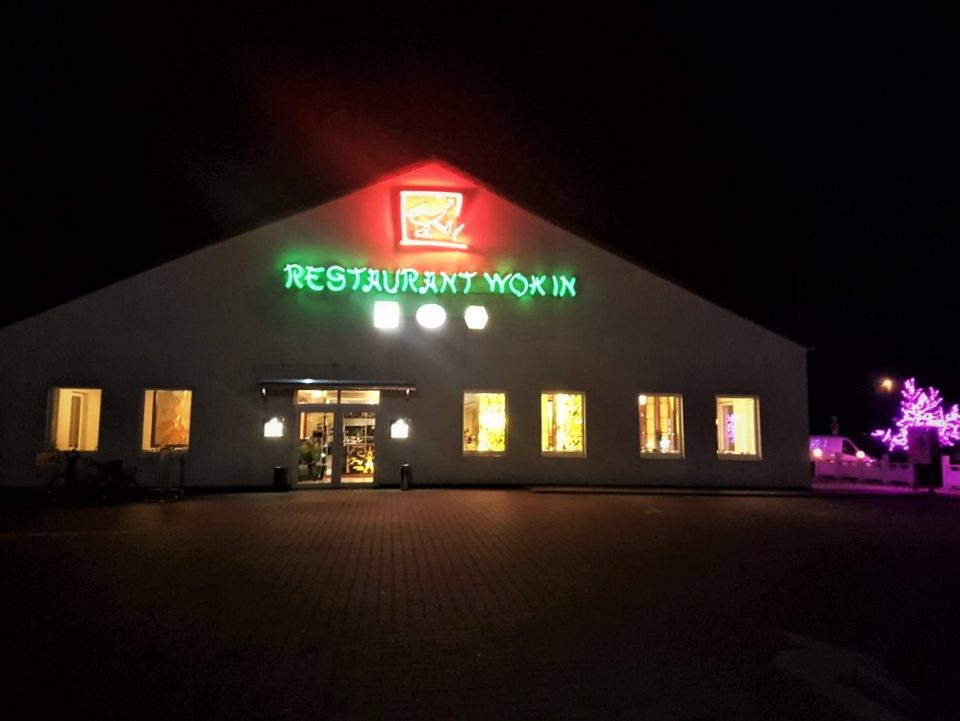 Restaurant WOK IN in Dinslaken